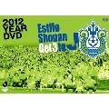 サッカー 湘南ベルマーレ 2012イヤーDVD[DSSV-125][DVD]