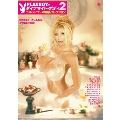 Playboyのダイナマイト・ボディ 2/ラス・メイヤーの爆乳コレクション [PBJD-162]
