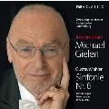 ミヒャエル・ギーレン マーラー: 交響曲 第6番(2種の演奏)