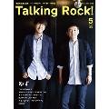 Talking Rock! 2018年5月号増刊「ゆず特集」