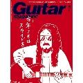 Guitar magazine 2019年5月号