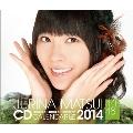 松井珠理奈 AKB48 2014 卓上カレンダー