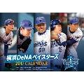卓上 横浜DeNAベイスターズ 2017 カレンダー