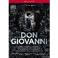モーツァルト: 歌劇《ドン・ジョヴァンニ》