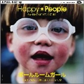 ☆PEOPLE feat.鈴木桃子 / ボールルームガール feat.SMALL CIRCLE OF FRIENDS