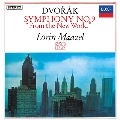 ドヴォルザーク: 交響曲第9番《新世界より》; ヘンデル: 水上の音楽<タワーレコード限定>