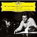 ショパン&リスト:ピアノ協奏曲 第1番 [UHQCD/MQA-CD]<生産限定盤>