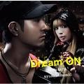 Dream ON<通常価格盤>