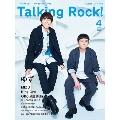 Talking Rock! 2020年4月号増刊『ゆず・MIZU特集』