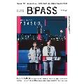 B-PASS 2021年3月号