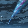 Your name.: Deluxe Edition