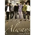 Always: 10th Mini Album