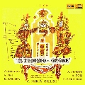Alessandro Scarlatti : Il Trionfo Dell'Onore