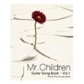アコギで歌おう Mr.Children ギター・ソング・ブック Vol.1