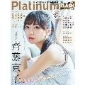 Platinum FLASH Vol.13