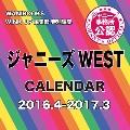 ジャニーズWEST CALENDAR 2016.4-2017.3