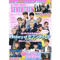 K-POP NEXT SEVENTEEN EX