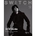 SWITCH Vol.38 No.12 (2020年12月号) 特集 30年目の福山雅治