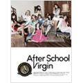 Virgin : After School Vol. 1 (直筆サイン入り)