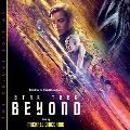 Star Trek Beyond: Deluxe Edition