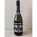 「NIGHTMARE × TOWER RECORDS CAFE」 オリジナルラベルスパークリングワイン