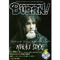 BURRN! 2011年 5月号