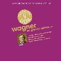 ワーグナー: オペラ集 Vol.1 ~ 仏ディアパゾン誌のジャーナリストの選曲による名録音集<初回限定生産盤>
