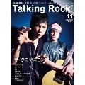 Talking Rock! 2015年11月号増刊 ザ・クロマニヨンズ/キュウソネコカミ特集