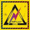 ストロボショック [CD+DVD]<ビリビリ盤>