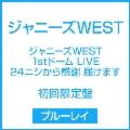 ジャニーズWEST 1stドーム LIVE ■24から感謝■届けます■(初回仕様)[JEXN-0077/8][Blu-ray/ブルーレイ]