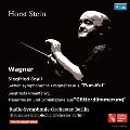 Wagner: Siegfried-Idyll, Parsifal, Gotterdammerung