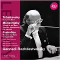 Tchaikovsky: Symphony No.4; Mussorgsky: A Night on the Bare Mountain  (Sorochinsky Fair Version); Prokofiev: The Love for Three Oranges Suite