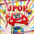 J-POP Cover Drivin Presents GiftBox mixed by DJ MIZUHO