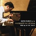 ウィーンのモーツァルト~ピアノ・ソナタ第16番、第17番、幻想曲 K.397、他