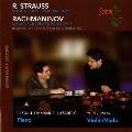 R.シュトラウス/ラフマニノフ: ソナタ集 CD
