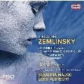 ツェムリンスキー: シンフォニエッタ/6つの歌曲 Op.13 他