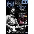 BLUES & SOUL RECORDS Vol.144 [MAGAZINE+CD]