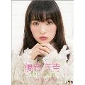 優希美青 2018 カレンダー