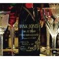 Jam at Basie featuring Hank Jones