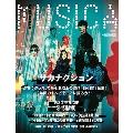 MUSICA 2019年7月号