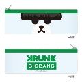 KRUNK×BIGBANG ペンケース/T.O.P