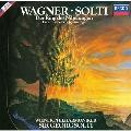 ニュー・ワーグナー・デラックス ~楽劇《ニーベルングの指環》管弦楽名演集, ワーグナー: 序曲・前奏曲集<タワーレコード限定>