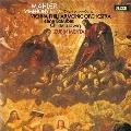 マーラー:交響曲第2番≪復活≫<初回生産限定盤>