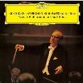ベートーヴェン: 交響曲第6番《田園》・第8番<生産限定盤> CD