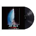 スター・ウォーズ/ジェダイの帰還(オリジナル・サウンドトラック)<レコードの日対象商品/限定盤>