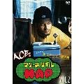 ACEのフリースタイルMAP! vol.2 まだまだ東京イベント潜入編!