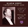ヴィルヘルム・ケンプ - フランスでのピアノ・リサイタル 1955-1961
