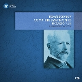 Tchaikovsky: Complete Symphonies No.1-No.6