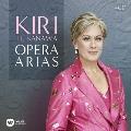 Kiri Te Kanawa - Opera Arias<完全限定生産盤>