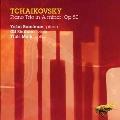 Tchaikovsky: Piano Trio Op.50 / Yefim Bronfman(p), Gil Shaham(vn), Truls Mork(vc)